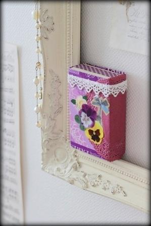 春色の小箱