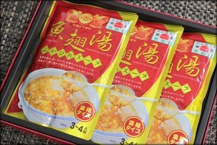 日本きらり ふかひれスープ (3)
