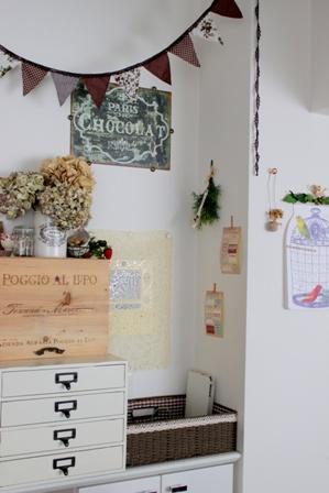 キッチンカウンター上 ワイン木箱 (7)
