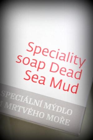 死海の泥ソープ (2)
