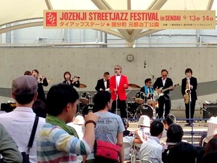 仙台ストリートジャズフェスティバル (4)