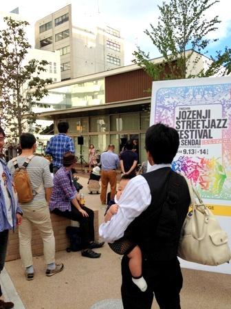 仙台ストリートジャズフェスティバル
