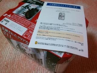 KIMG0326.jpg