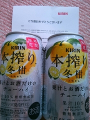 KIMG0345.jpg