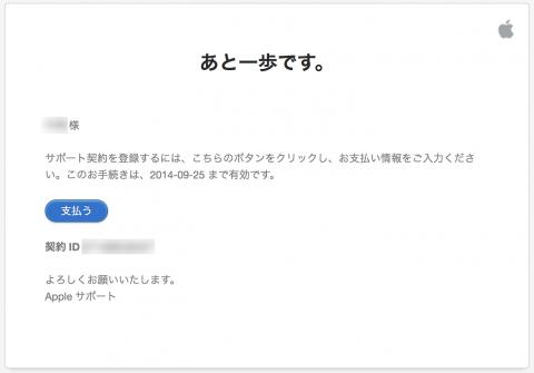 AppleCare+1
