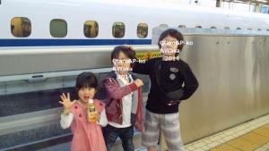 DCIM052112.jpg