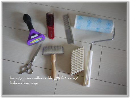 01-七つ道具14010052