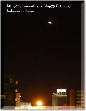 01-皆既月食14100818502