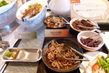 本日のお惣菜