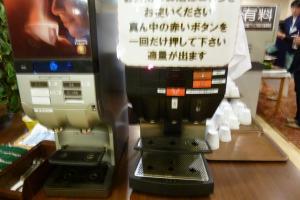 コーヒーマシーン?
