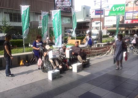 ゆめ風基金 街頭募金 20140712