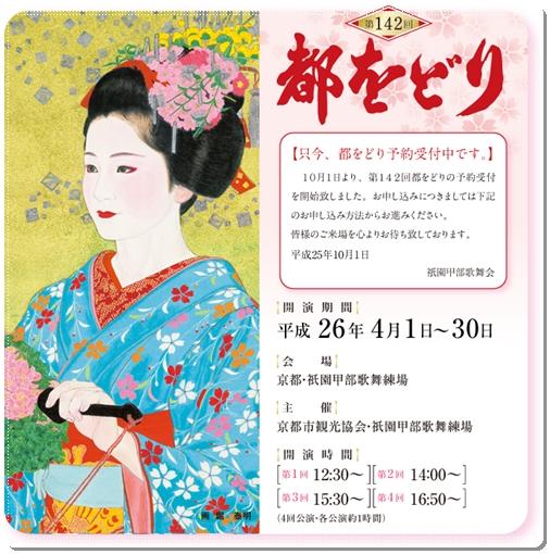 miyako142_02.jpg