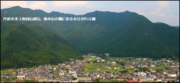 mizu_011.jpg
