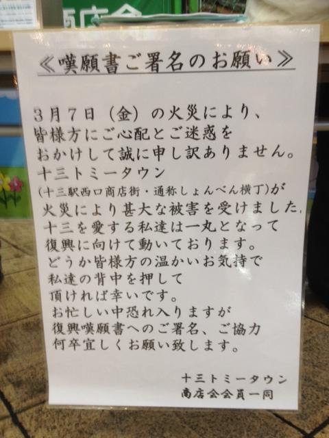 fc2blog_20140326195432848.jpg