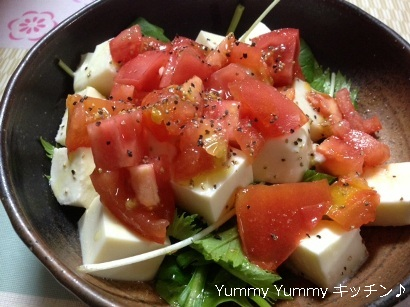 絹豆腐とトマトのオリーブ塩サラダ♪横ブログ用