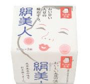 レシピブログモニター 絹美人