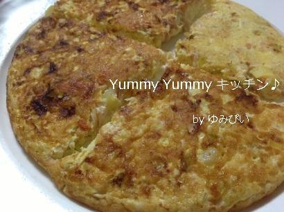 豆腐とカニカマのふんわりスペイン風オムレツ横ブログ用