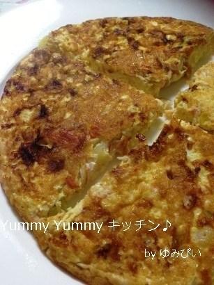豆腐とカニカマのふんわりスペイン風オムレツ縦ブログ用