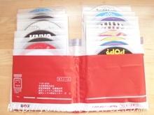 楽天レンタル 旧作CD20枚レンタル