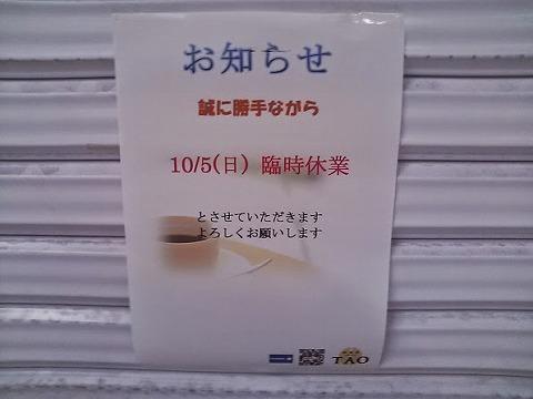 IMG01938 (1)