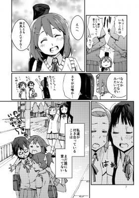 yuuzora0007.jpg