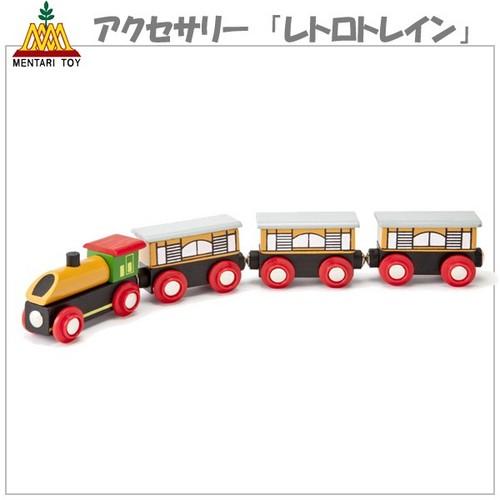 木製トレイン03