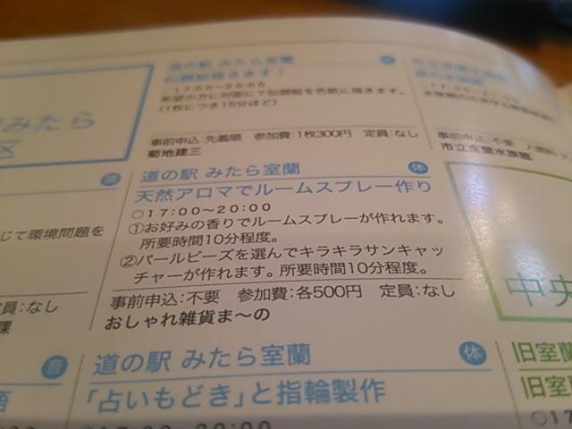 DSC_2502.jpg