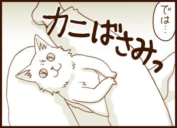 14-09.jpg