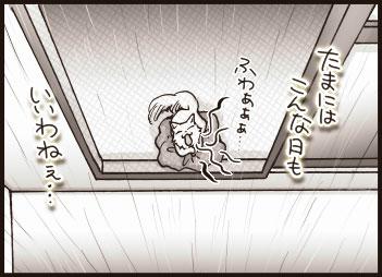 50-08.jpg