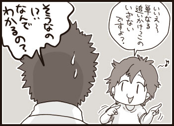 53-19.jpg