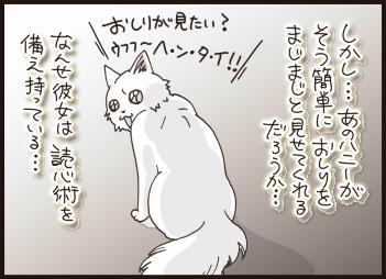 59-04.jpg