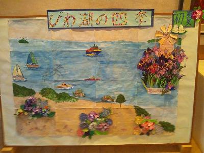 平成26年6月17日びわ湖の四季『初夏』