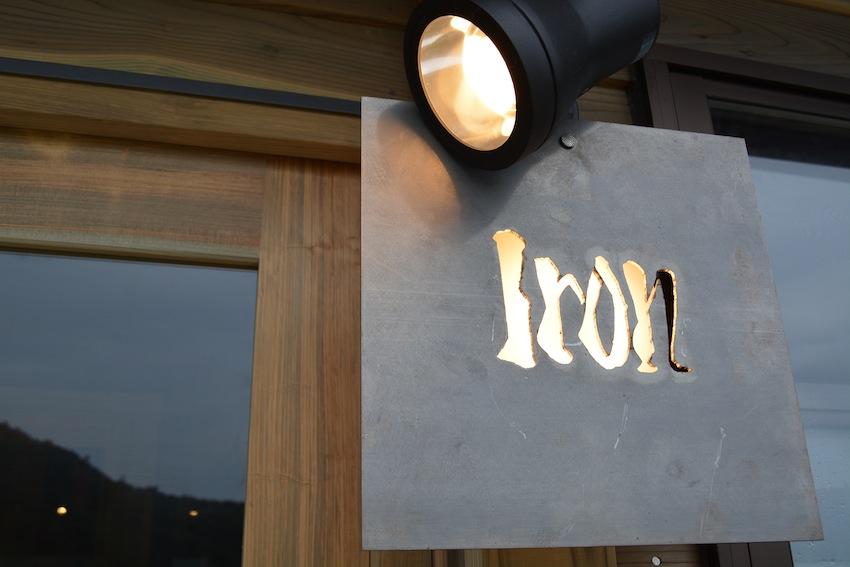 看板iron