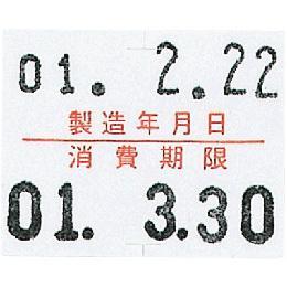 HL-22_m.jpg