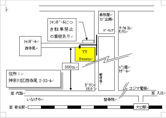 平成26年03月29日お店の地図Rev1