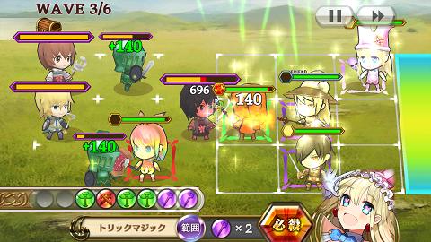 大規模戦闘演習