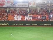20140712東京ドーム2