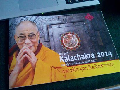 Kalachakra (1)_R