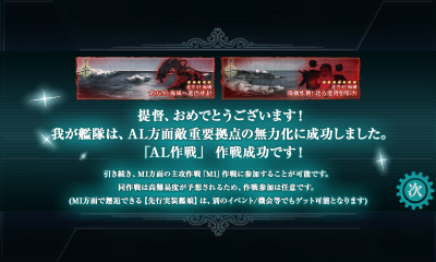 140825-8.png