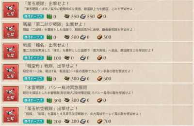 140831-1.png