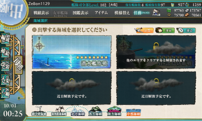 140930-6.png