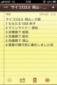 IMG_3903.jpg