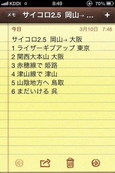 IMG_3917.jpg