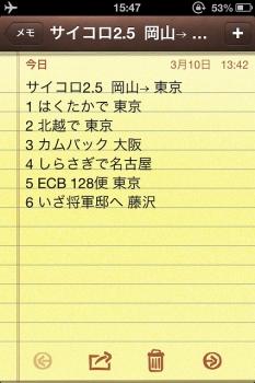 IMG_3940.jpg