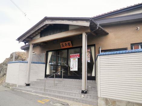 2014琴平荘