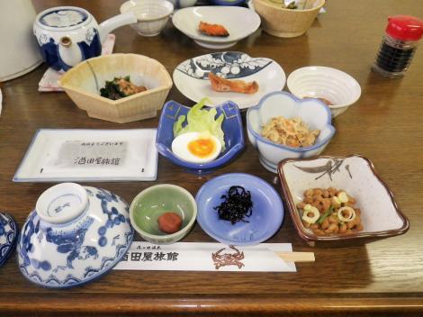 2014 酒田屋旅館 朝食