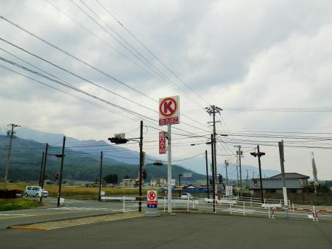 サークルK飯島文化館前店