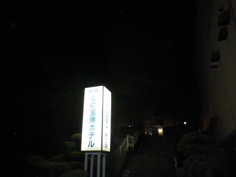 弘前国際ホテル 夜