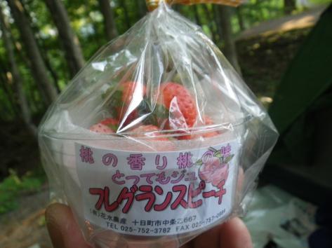 2014 苺 桃