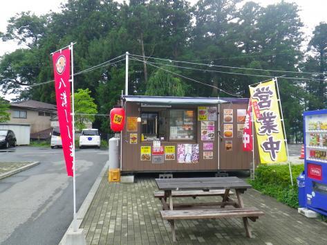 道の駅 ばとう 揚げ物